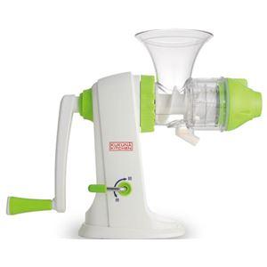 ククナキッチン フレッシュ ジューサー 手動式 ホワイト×グリーン CS-918 - 拡大画像