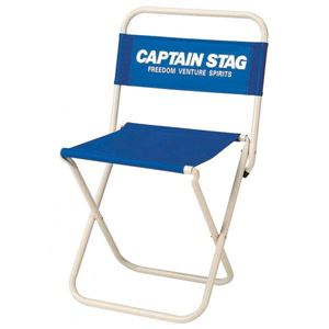 キャプテンスタッグ(CAPTAIN STAG) ホルン レジャーチェア 大 マリンブルー M-3903 - 拡大画像