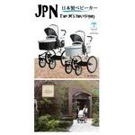 A-KIDSベビーカーJPN ダイヤモンドブラック【日本製】