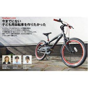 幼児用自転車 ブリジストン レべナ 18インチ 補助輪付タイプ ブラック - 拡大画像