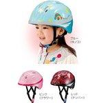 OGK 幼児用ヘルメット メロンキッズS レッド