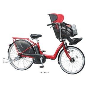 ブリヂストン 電動子供乗せ自転車 アンジェリーノe A26L83 レッド  - 拡大画像