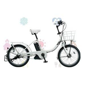 【送料無料】 ブリヂストン 電動子供乗せ自転車 bikke e ビッケ チャイルドシート付 BK0C83 ホワイト