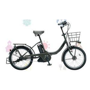 【送料無料】 ブリヂストン 電動子供乗せ自転車 bikke e ビッケ チャイルドシート付 BK0C83 ダークグレー