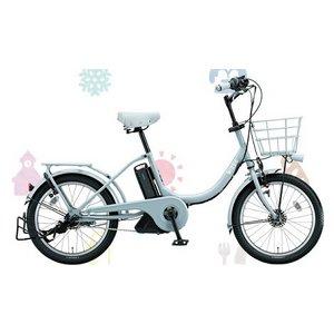 【送料無料】 ブリヂストン 電動子供乗せ自転車 bikke e ビッケ チャイルドシート付 BK0C83 ブルーグレー