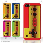 カラーE ハードケース iPhone5/iPhone5 ケース/アイフォン5/ハードケース/ハード/ 対応 カバー ジャケット 携帯ケース phone5_a00_018a_e