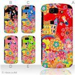 カラーE ハードケース IS15SH AQUOS PHONE SL 対応 カバー ジャケット 携帯ケース is15sh_a01_107a_e