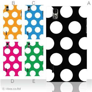 カラーE ハードケース L-02D PRADA phone 対応 カバー ジャケット 携帯ケース l02d_a00_024a_e - 拡大画像