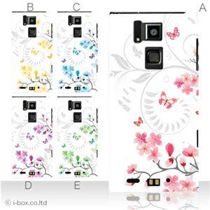 カラーE ハードケース L-02D PRADA phone 対応 カバー ジャケット 携帯ケース l02d_a00_062a_e - 拡大画像
