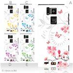 カラーE ハードケース L-02D PRADA phone 対応 カバー ジャケット 携帯ケース l02d_a00_062a_e
