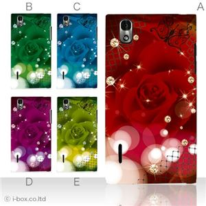 カラーE ハードケース L-02D PRADA phone 対応 カバー ジャケット 携帯ケース l02d_a02_151a_e - 拡大画像