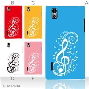 カラーD ハードケース L-02D PRADA phone 対応 カバー ジャケット 携帯ケース l02d_a04_509a_d - 拡大画像