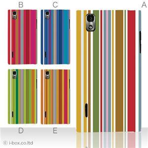 カラーD ハードケース L-02D PRADA phone 対応 カバー ジャケット 携帯ケース l02d_a08_515a_d - 拡大画像