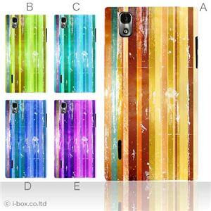 カラーE ハードケース L-02D PRADA phone 対応 カバー ジャケット 携帯ケース l02d_a10_552a_e - 拡大画像