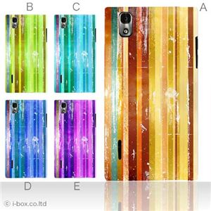 カラーD ハードケース L-02D PRADA phone 対応 カバー ジャケット 携帯ケース l02d_a10_552a_d - 拡大画像