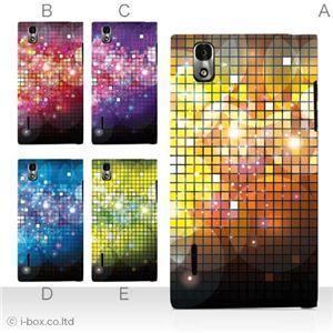 カラーE ハードケース L-02D PRADA phone 対応 カバー ジャケット 携帯ケース l02d_a15_555a_e - 拡大画像