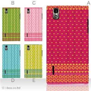 カラーD ハードケース L-02D PRADA phone 対応 カバー ジャケット 携帯ケース l02d_a23_513a_d - 拡大画像