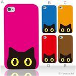 ���顼E �ϡ��ɥ����� iPhone4S��iPhone4��iPhone4s �б� ���С� ���㥱�å� ���ӥ����� phone4_a04_082a_e