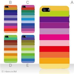 カラーE ハードケース iPhone5/iPhone5 ケース/アイフォン5/ハードケース/ハード/ 対応 カバー ジャケット 携帯ケース phone5_a10_514a_e - 拡大画像