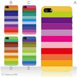 カラーE ハードケース iPhone5/iPhone5 ケース/アイフォン5/ハードケース/ハード/ 対応 カバー ジャケット 携帯ケース phone5_a10_514a_e