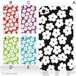 カラーC ハードケース iPhone5/iPhone5 ケース/アイフォン5/ハードケース/ハード/ 対応 カバー ジャケット 携帯ケース phone5_a20_508a_c