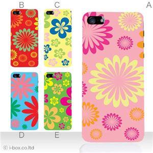 カラーC ハードケース iPhone5/iPhone5 ケース/アイフォン5/ハードケース/ハード/ 対応 カバー ジャケット 携帯ケース phone5_a26_552a_c