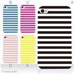 カラーC ハードケース iPhone5/iPhone5 ケース/アイフォン5/ハードケース/ハード/ 対応 カバー ジャケット 携帯ケース phone5_a27_501a_c