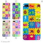 カラーE ハードケース iPhone5/iPhone5 ケース/アイフォン5/ハードケース/ハード/ 対応 カバー ジャケット 携帯ケース phone5_a30_547a_e