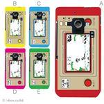 カラーE ハードケース SH-02E AQUOS PHONE ZETA 対応 カバー ジャケット 携帯ケース sh02e_a00_080a_e