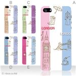 カラーE ハードケース iPhone5C ケース/アイフォン5C/ハードケース/ハード/ docomo/au/SoftBank 対応 カバー ジャケット スマホケース phon5c_a02_083a_e