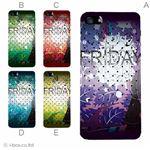 カラーE ハードケース iPhone5S/iPhone5 ケース/アイフォン5/ハードケース/ハード/ docomo/au/SoftBank 対応 カバー ジャケット スマホケース phone5_a37_590a_e