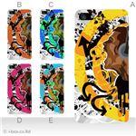 カラーE ハードケース iPhone5S/iPhone5 ケース/アイフォン5/ハードケース/ハード/ docomo/au/SoftBank 対応 カバー ジャケット スマホケース phone5_a38_515a_e