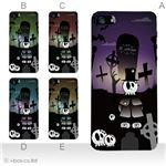 カラーE ハードケース iPhone5S/iPhone5 ケース/アイフォン5/ハードケース/ハード/ docomo/au/SoftBank 対応 カバー ジャケット スマホケース phone5_a38_516a_e