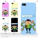 カラーE ハードケース iPhone5S/iPhone5 ケース/アイフォン5/ハードケース/ハード/ docomo/au/SoftBank 対応 カバー ジャケット スマホケース phone5_a38_519a_e