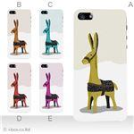 カラーE ハードケース iPhone5S/iPhone5 ケース/アイフォン5/ハードケース/ハード/ docomo/au/SoftBank 対応 カバー ジャケット スマホケース phone5_a38_529a_e