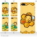 カラーE ハードケース iPhone5S/iPhone5 ケース/アイフォン5/ハードケース/ハード/ docomo/au/SoftBank 対応 カバー ジャケット スマホケース phone5_a38_531a_e
