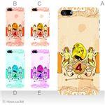 カラーE ハードケース iPhone5S/iPhone5 ケース/アイフォン5/ハードケース/ハード/ docomo/au/SoftBank 対応 カバー ジャケット スマホケース phone5_a38_532a_e