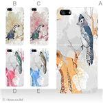 カラーE ハードケース iPhone5S/iPhone5 ケース/アイフォン5/ハードケース/ハード/ docomo/au/SoftBank 対応 カバー ジャケット スマホケース phone5_a38_541a_e