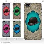 カラーE ハードケース iPhone5S/iPhone5 ケース/アイフォン5/ハードケース/ハード/ docomo/au/SoftBank 対応 カバー ジャケット スマホケース phone5_a38_546a_e