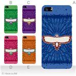 カラーE ハードケース iPhone5S/iPhone5 ケース/アイフォン5/ハードケース/ハード/ docomo/au/SoftBank 対応 カバー ジャケット スマホケース phone5_a38_550a_e