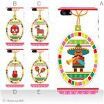 カラーE ハードケース iPhone5S/iPhone5 ケース/アイフォン5/ハードケース/ハード/ docomo/au/SoftBank 対応 カバー ジャケット スマホケース phone5_a38_579a_e