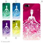 カラーE ハードケース iPhone5S/iPhone5 ケース/アイフォン5/ハードケース/ハード/ docomo/au/SoftBank 対応 カバー ジャケット スマホケース phone5_a39_537a_e