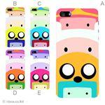 カラーE ハードケース iPhone5S/iPhone5 ケース/アイフォン5/ハードケース/ハード/ docomo/au/SoftBank 対応 カバー ジャケット スマホケース phone5_a39_548a_e