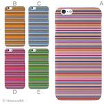 カラーB ハードケース iPhone6 plus ケース/アイフォン6プラス/ハードケース/ハード/ docomo/au/SoftBank 対応 カバー ジャケット スマホケース phon6p_a02_035_b