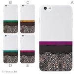 カラーB ハードケース iPhone6 plus ケース/アイフォン6プラス/ハードケース/ハード/ docomo/au/SoftBank 対応 カバー ジャケット スマホケース phon6p_a03_592_b