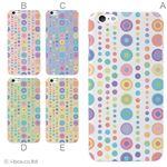 カラーB ハードケース iPhone6 plus ケース/アイフォン6プラス/ハードケース/ハード/ docomo/au/SoftBank 対応 カバー ジャケット スマホケース phon6p_a07_513_b