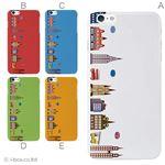 カラーB ハードケース iPhone6 plus ケース/アイフォン6プラス/ハードケース/ハード/ docomo/au/SoftBank 対応 カバー ジャケット スマホケース phon6p_a07_516_b