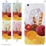 カラーB ハードケース iPhone6 plus ケース/アイフォン6プラス/ハードケース/ハード/ docomo/au/SoftBank 対応 カバー ジャケット スマホケース phon6p_a08_518_b