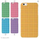 カラーB ハードケース iPhone6 plus ケース/アイフォン6プラス/ハードケース/ハード/ docomo/au/SoftBank 対応 カバー ジャケット スマホケース phon6p_a09_509_b