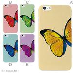 カラーB ハードケース iPhone6 plus ケース/アイフォン6プラス/ハードケース/ハード/ docomo/au/SoftBank 対応 カバー ジャケット スマホケース phon6p_a09_517_b